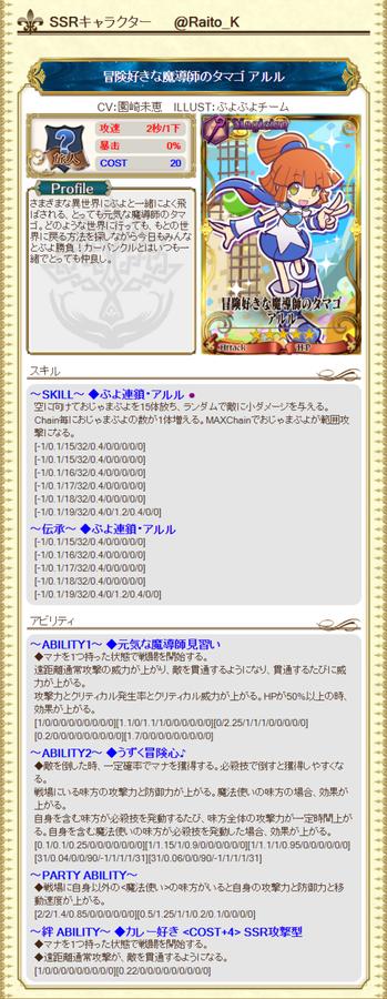 2EAC8CAA-1420-481C-BFDA-0499612C4F1B