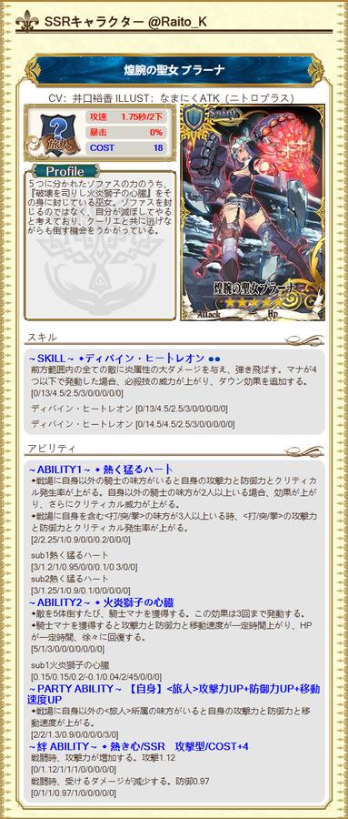 516DA93C-CCC6-4885-AF04-6C87727FAE64