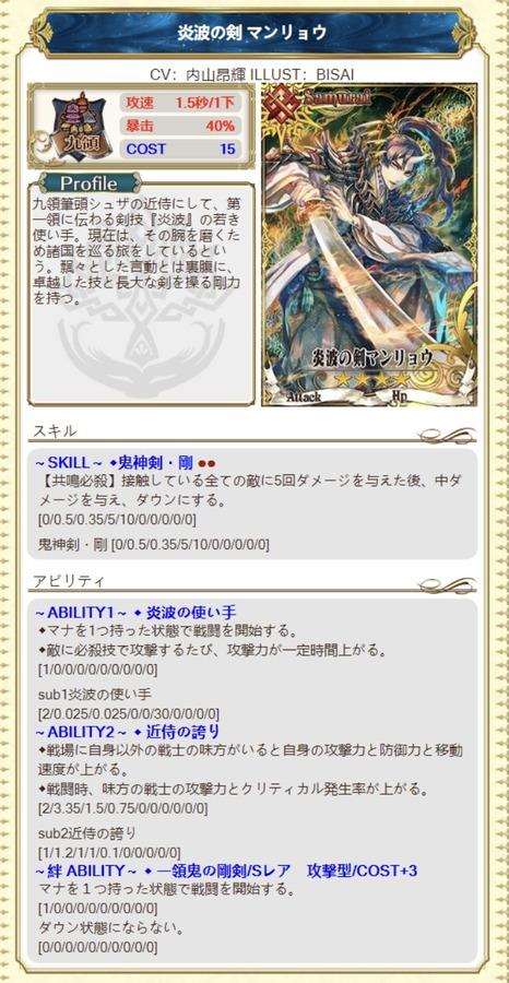 3E56DD89-1848-447B-A007-11F60B207236