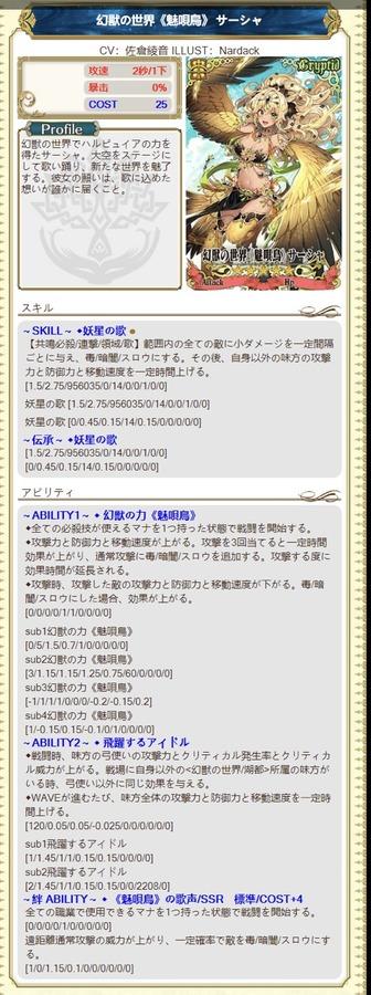 D10DDCB7-F9FF-403D-976A-01136B8938E9