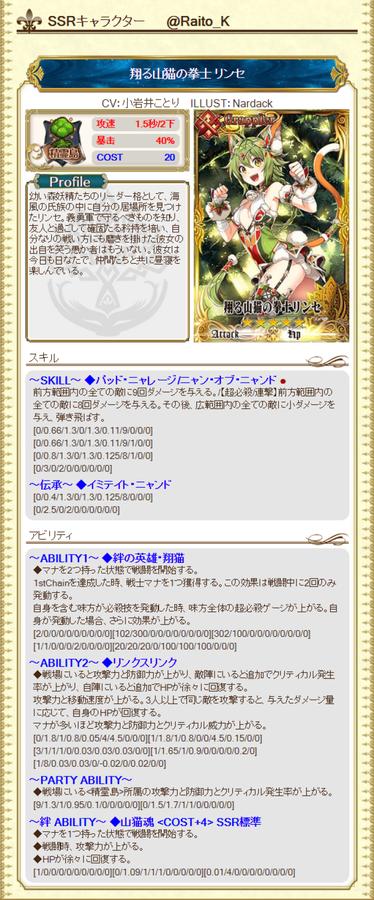 52731053-538C-41CE-A992-0C4F8A739A1D