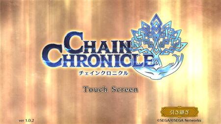 ChainChronicle-03