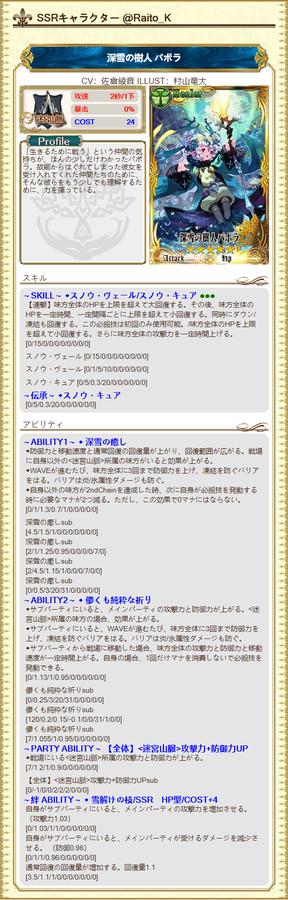 F5D98EE0-81D8-4602-8E2D-495B1E129933