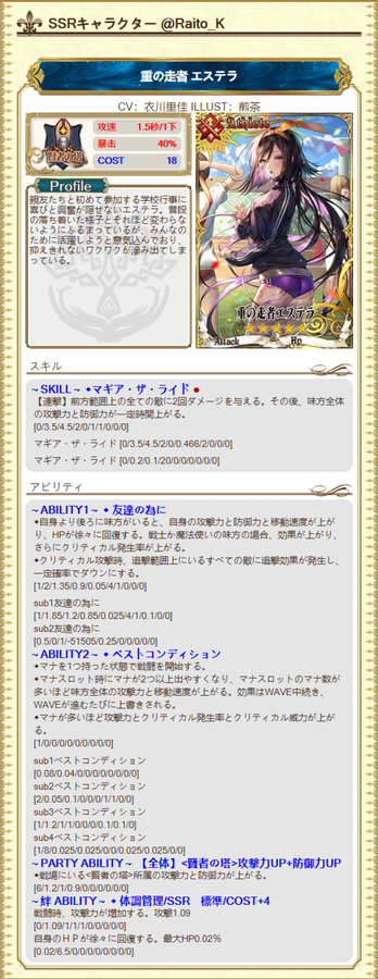 87AF1C98-0447-4D5D-9560-169503FD9D02
