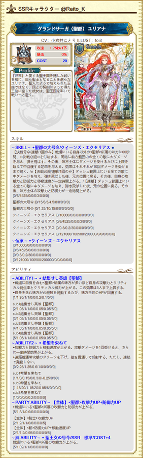 EE17BF60-6A12-4723-ABEF-EE7D6EA9F362