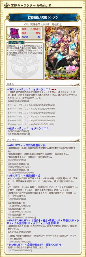 7EA2AE12-F7B9-4685-A21B-1F1CB8A00351
