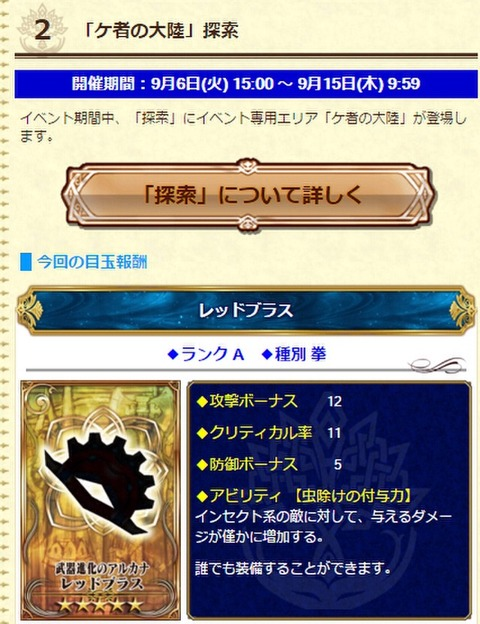 2016-09-05-07-42-08