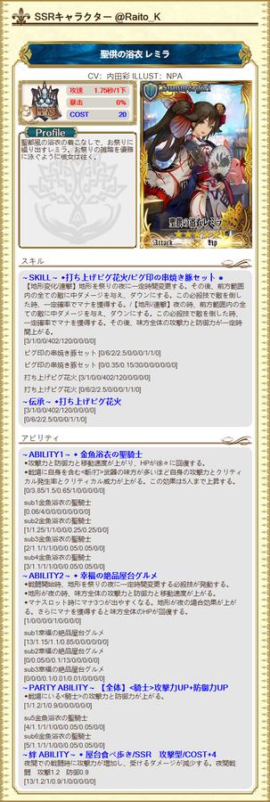 BF0869E7-C620-4AD3-8A46-18D1D3A14998