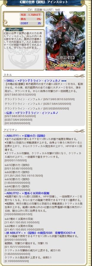 6B412A1F-A2EA-4035-9E7E-2C91799E9A93