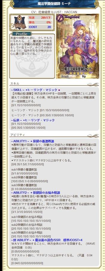 AA0BBC63-C439-4A62-8158-BB1FFB93F247