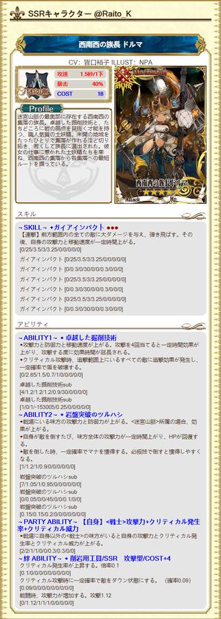 8C5381EC-92E5-4D94-8419-221419993A4C