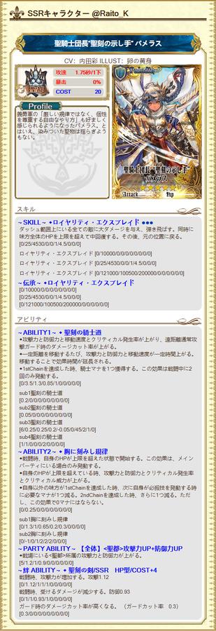C0FFF130-2933-460B-8D7F-C8D8DE613DD3
