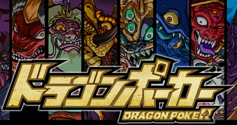 dragonpoker01