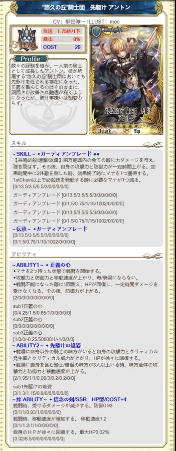 6104ED78-82FA-4C4A-868D-60201D0EB166