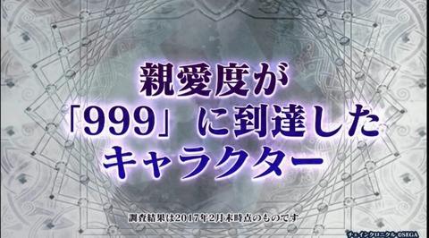 20170303210945