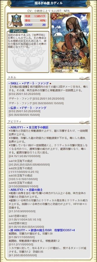 772F5818-39A8-40BB-AE45-51FEF3E4491E