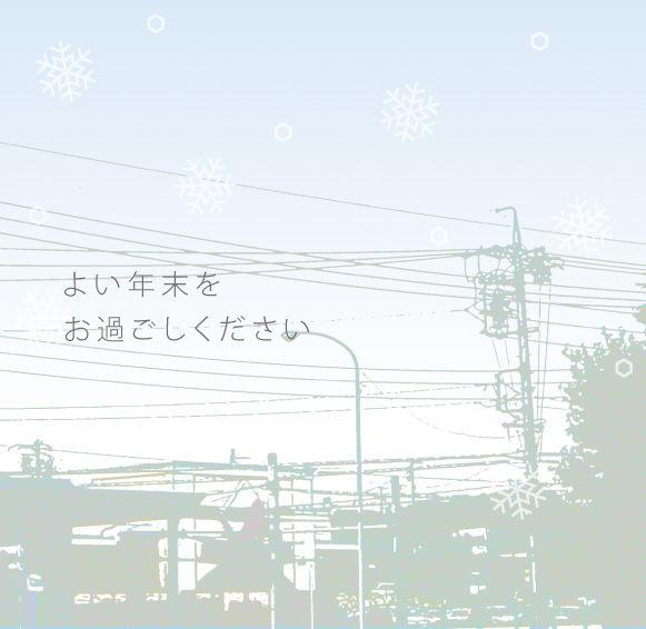 yukinko.jpg