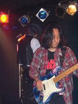 Kiku-Key.JPG