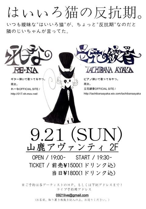 2014-08-31-00-06-04