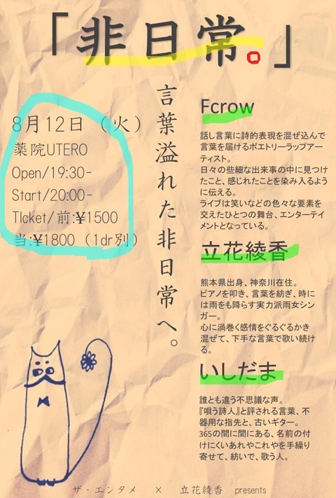 2014-07-01-23-59-15