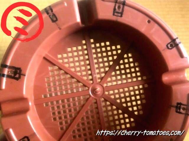 ダイソー9号鉢に加工するスリット穴の位置