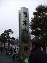 10002d69.JPG