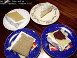 ドゥリエールのケーキ