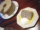 紅茶とスパイスのシフォンケーキ