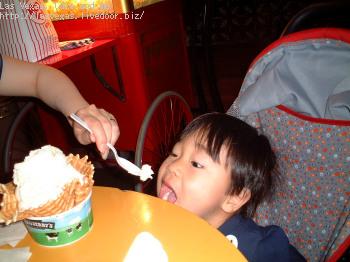 もっと食わせろぉ〜