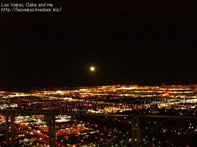 ストラトスフィアタワーからの満月