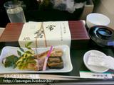 JALビジネスクラスでソウル仁川空港へ
