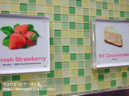 ストロベリー&ニューヨークチーズケーキ