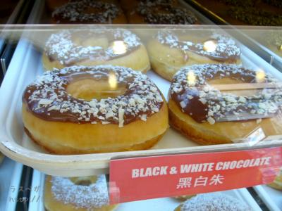 ブラック&ホワイトチョコ