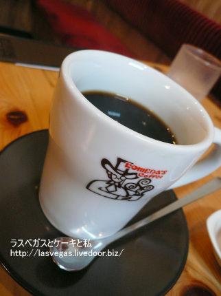 たっぷりコーヒー