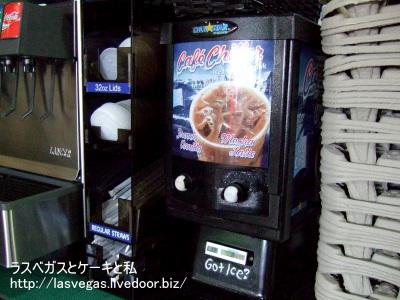 アイスフレーバーコーヒー