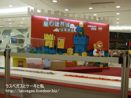 EGOで万里の長城を作ろう