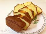 バニーちゃんのために練習したパウンドケーキ バニ誕!