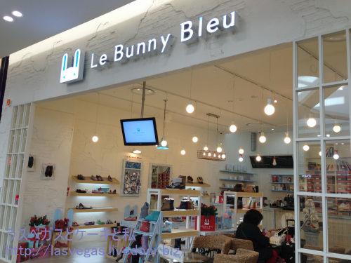 Le Bunny Bleuロッテモール金浦店