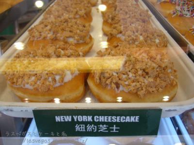 NYチーズケーキ!