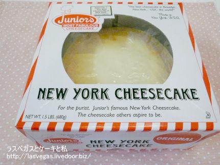 ジュニアーズのチーズケーキ(プレーン)
