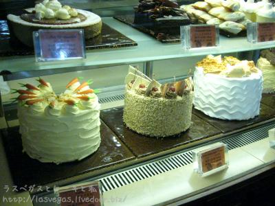 キャロットケーキがカワイイ