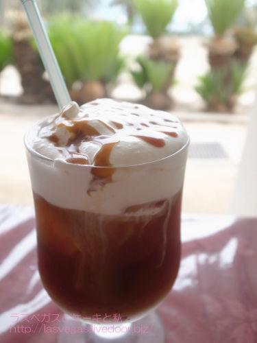 うさんちゅアイスコーヒー