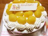 和久井さんの栗のバースデーケーキ