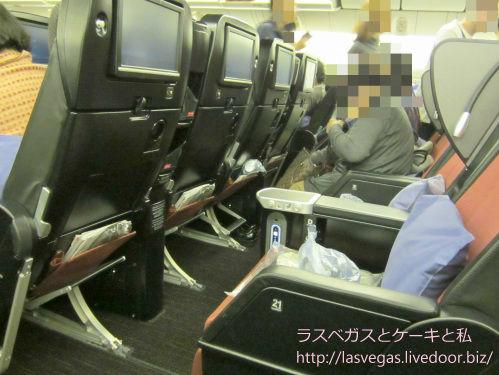 JAL新型プレミアムエコノミー・スカイプレミアム
