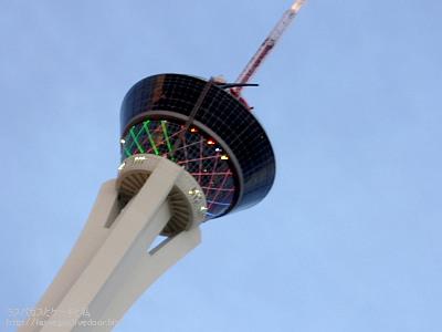 ストラトスフィアタワー