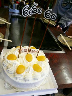 鉄板とケーキ