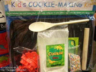 クッキーキット