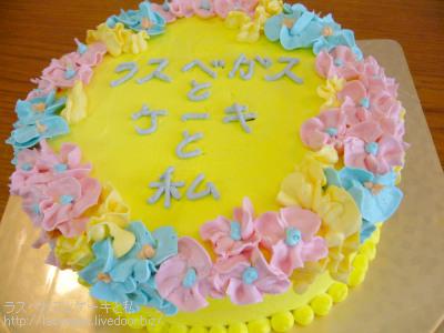 自分のケーキ^^;