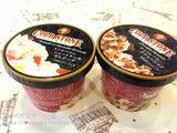 コールドストーンのカップアイス