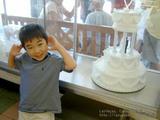 ウェディングケーキと甥